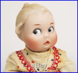 Antique Heubach Bisque Intaglio Eye Googlie Molded Bun Hair 8 3/4 Doll Rare