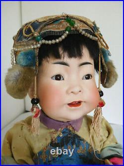 Kestner JDK 243 Oriental Asian 16 Bisque Baby All Original